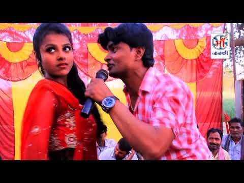 Xxx Mp4 बलमुआ हमरा हैय बाहरा 2018 New Bhojpuri Lokgeet Hd Video देहाती कॉमेडी नाच विडियो 3gp Sex
