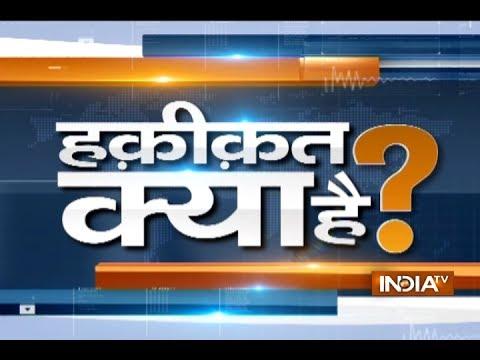 Haqikat Kya Hai: Know the inside story of how Mahagathbandhan of Nitish-Lalu RJD collapsed