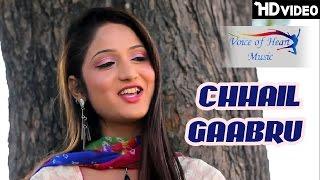 Chhail Gaabru | Sagar Parjapati, Miss Ada | Latest Haryanvi Songs Haryanavi 2017 | VOHM