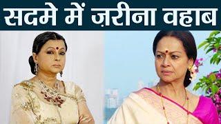 Rita Bhaduri: Zarina Wahab gets EMOTIONAL on Rita Bhaduri