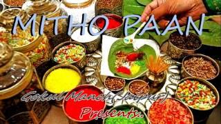 Rajasthani geet-Meetho lage re Panwari tharo Paan...