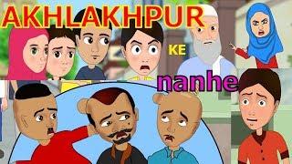 Dusron ke mazhab aur khudao ko bura na kaho Urdu cartoon by Moral Vision Kids