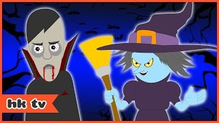 Halloween | Trick or Treat | Halloween Song | Happy Halloween by HooplaKidz TV