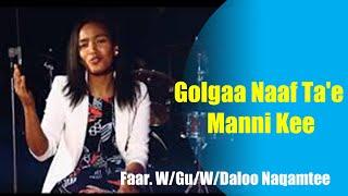 Golgaa Naaf Ta