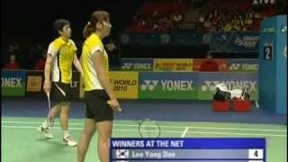 [4/8] Demi-finale MX : N. Widianto & L. Natsir vs Yong Dae Lee & Hyo Jung Lee (All England 2010)