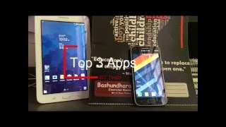 Top 3 BEST FREE Android Apps |April | Bangladesh Review | BD. Teach