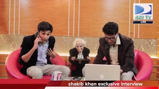 BANGLA FUNNY VIDEO। Shakib Khan & Apu Biswas Exclusive interview। TAWHAD AFRIDI। New Video