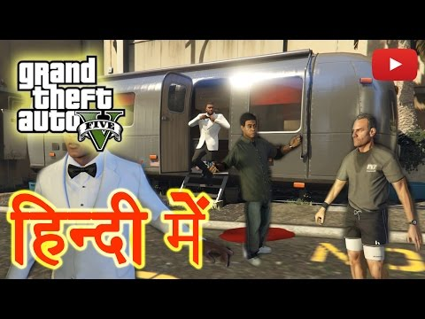 Download GTA 5 - Mission Deep Inside (HINDI/URDU)