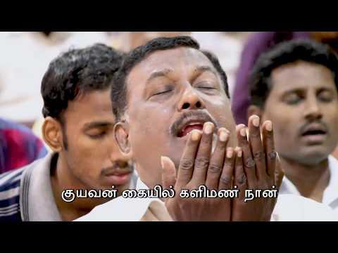 Xxx Mp4 Live Tamil Praise Amp Worship Pr Gabriel Thomasraj 21 JANUARY 2018 3gp Sex