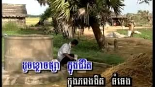 khmer karaoke song ,Vol 5   ចង់ព្យាបាលដួងចិត្ត by+ ឈឿន ឧត្តម best khmer song ever