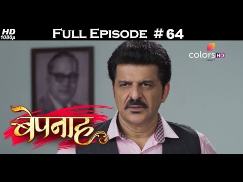 Bepannah - 14th June 2018 - बेपनाह - Full Episode