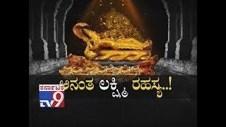 Is Vijayanagara Empire Treasure Been Hidden at Udayagiri Fort in Nellore
