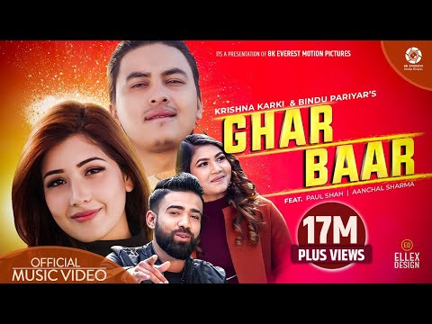 Xxx Mp4 Ghar Baar Krishna Karki Bindu Pariyar Ft Paul Shah Aanchal Sharma Official Music Video 3gp Sex
