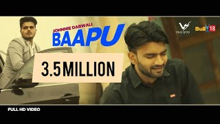 Baapu - Official Music Video   Johnnie Dabwali   Latest Punjabi Songs 2018   VS Records