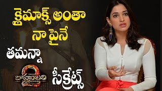 I M The Climax Baahubali 2 Tamannaah Bhatia Reveals few Secrets | Silver Screen