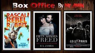 | Box Office 09 - 11 FEB 2018 HD |  افلام البوكس اوفيس فبراير 2018 |