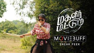 Magalir Mattum - Moviebuff Sneak Peek   Jyotika - Directed by Bramma G
