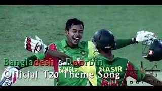 Bangladesh By Doorbin, ICC T20 world cup  2014