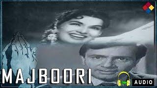 Ankhe Bhari Hui Hai Aur Dil Bhara...Majboori...1954...Singer...Meena Kapoor,Talat Mahmood.