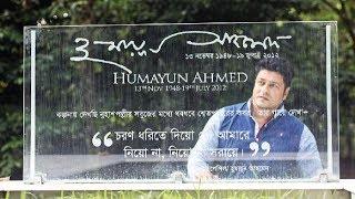 হুমায়ূন আহমেদ বলছেন, ফেরদৌস শটটা দাও তো || নুহাশপল্লীতে ফেরদৌস || Ferdous || Humayun Ahmed