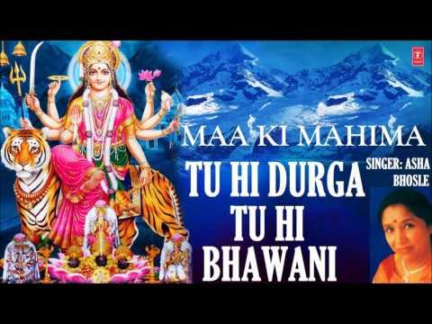 Xxx Mp4 Tu Hi Durga Tu Hi Bhawani Devi Bhajan By ASHA BHOSLE I Full Audio Song Art Track I MAA KI MAHIMA 3gp Sex