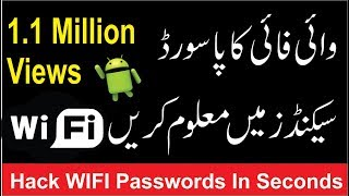 Hack Wifi Password on Your Android Device 2017! Without Root