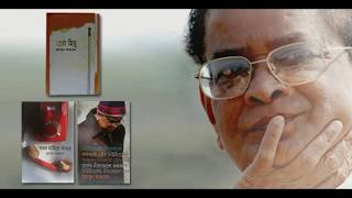 The biography of humayun ahmed