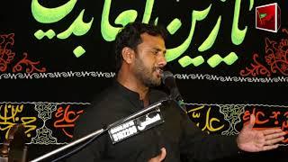 Safdar Notak 24 Muharam 2017 Majlis e Aza o Jalous e Taboot Bemar e Karbala Mola Sajjad (as)