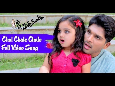 Xxx Mp4 Chal Chalo Chalo Full Song S O Satyamurthy Full Video Song Allu Arjun Upendra Sneha 3gp Sex