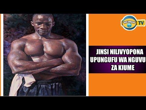Xxx Mp4 Shuhuda Aliyepona Tatizo La Upungufu Wa Nguvu Za Kiume Afunguka 3gp Sex