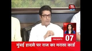 Nonstop 100   Raj Thackeray Says MNS Will Not Allow Work On The Bullet Train