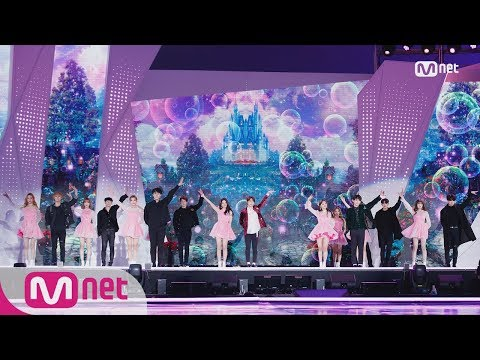 Xxx Mp4 2018 MAMA PREMIERE In KOREA Fromis 9 Amp HyeongseopXEuiwoong DKDK Amp It Will Be Good 181210 3gp Sex