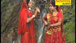 Radha Likhat Shyam Ko Pati Brij Ki Malik Radhika Ramdhan Gurjar,Neelam Yadav Brij Bhasha,Haryanvi Krishan Bhajan Sonotek Haryanavi