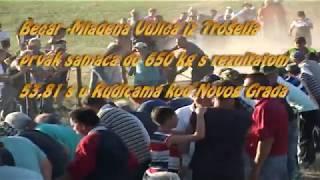 -Vujic Mladen  slavio u Rudicama kod Novog Grad , vožnja Bećara u rasparu-