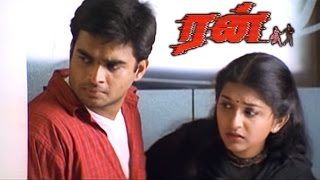 Run | Run Tamil full Movie Scenes | Madhavan Meets Raghuvaran | Anu haasan gets emotional |Run Movie
