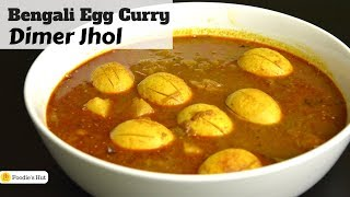 Dimer Jhol - Bengali Egg Curry recipe by Foodie's Hut #0158
