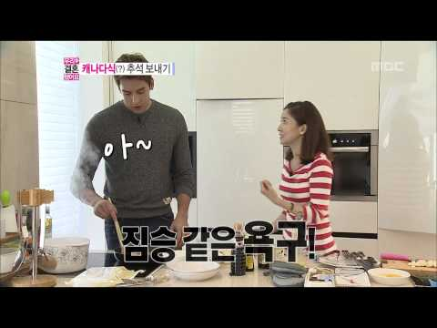 We Got Married, Julien, Se-ah(8) #07, 줄리엔강-윤세아(8) 20121020