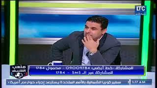 ملعب الشريف   لقاء ساخن مع خالد الغندور وكواليس الإفراج عن جماهير الزمالك 16-12-2017