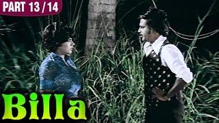Billa 13/14 Part   Super Hit Action Tamil Movie   Rajinikanth, Sripriya   Billa Rajini