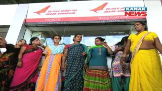 Protest of Kinnars In Airport Against Air India