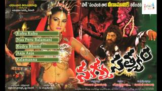 Nagna Satyam Jukebox | Full Songs Official | Ravi Babu, Veena Malik | Music By: Sambhu Prasad
