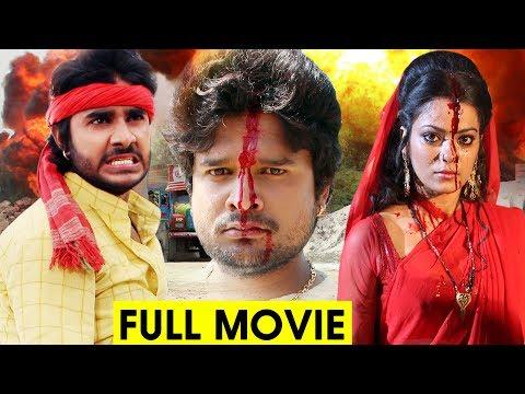 Xxx Mp4 NEW BHOJPURI FULL MOVIE 2017 Pradeep Pandey Chintu Ritesh Pandey Nidhi Jha Bhojpuri Film 3gp Sex