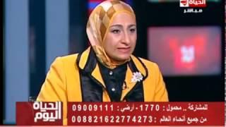 الحياة اليوم - د/ هالة حماد : ترك الأطفال بدون رقابة علي الإنترنت فريسة سهلة للمواقع الإباحية