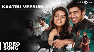 Neram (Tamil) : Kaatru Veesum (Deleted Song) | Nivin, Nazriya Nazim