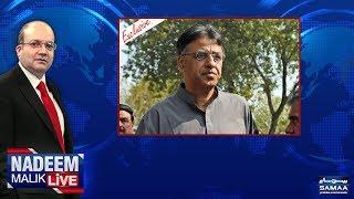 Awam Ne Tabdeeli Kay Liye Apna Fasila Sunaya   Nadeem Malik Live   SAMAA TV   06 August 2018