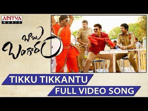 Xxx Mp4 Tikku Tikkantu Full Video Song Babu Bangaram Full Video Songs Venkatesh Nayanathara J B 3gp Sex
