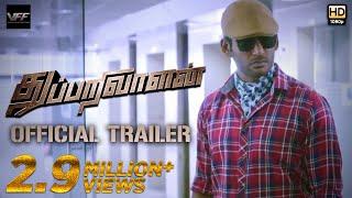 Thupparivaalan - Official Trailer | Vishal, Prasanna, Andrea Jeremiah, Anu Emmanuel | Mysskin