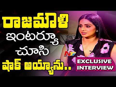 Xxx Mp4 Actress Sridevi Exclusive Interview MOM Baahubali NTV 3gp Sex