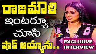 Actress Sridevi Exclusive Interview || MOM || Baahubali || NTV