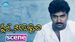 Naaku Pellaindi Movie - Shruti Malhotra Best Scene